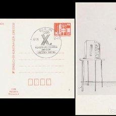 Sellos: ALEMANIA ORIENTAL, ENTERO POSTAL, EXPOSICION DE ARTE DE LA DDR EN DRESDE, MATSELLO DE 22-9-1987. Lote 206248381
