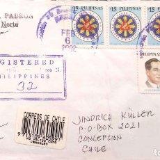 Sellos: FILIPINAS. 6 SOBRES CIRCULADOS/MATASELLO PRIMER DÍA. REF: V137. VER FOTOS DEL LOTE. Lote 206288032