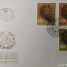 Timbres: YUGOESLAVIA. SPD 1575/77 MARISCAL TITO. 1977. MATASELLO PRIMER DÍA Y NUMERACIÓN YVERT.. Lote 207293608