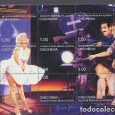 Francobolli: CHECHENIA 1999. AL CINE. HB **. Lote 207746202