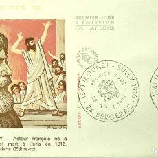 Timbres: FRANCIA. SPD 1882 PERSONAJES: MOUNET-SULLY. 1976. MATASELLO PRIMER DÍA. Lote 208442315