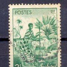 Sellos: COMORES,USADO. Lote 209677393
