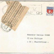 Sellos: FRANCIA FRANCONVILLE 1968 DAÑADA Y REPARADA CON PRECINTO DE CORREOS. Lote 210359877