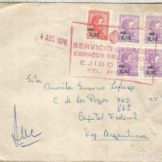 Sellos: URUGUAY CC MAT SERVICIO EXPRESO EJIDO 1976. Lote 210360035