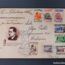 Sellos: SOBRE PRIMER DIA CAPABLANCA SERIE COMPLETA SELLOS - FIRMADO HIJA DE CAPABLANCA - MATASELLO CUBA. Lote 210976476