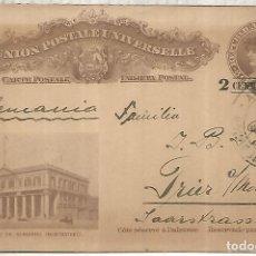 Francobolli: URUGUAY MONTEVIDEO ENTERO POSTAL 1915 PALACIO DE GOBIERNO. Lote 213094317