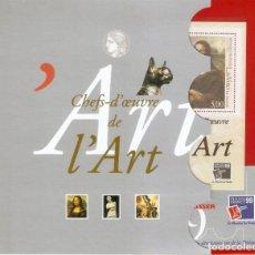 Sellos: FRANCIA.1999. H.B YT 23. CHEFS D'OEUVRE DE L'ART. PHILEX FRANCE 99. EN BLISTER.. Lote 216445426