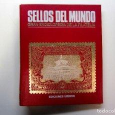 Sellos: SELLOS DEL MUNDO. GRAN ENCICLOPEDIA DE LA FILATELIA. EDICIONES URBIÓN. ASIA-OCEANÍA. VER FOTOS. Lote 216481082