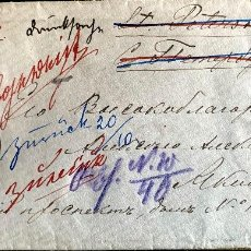 Sellos: 1886. BERLIN-SAN PETESBURGO. REDIRIGIDA.. Lote 218912186