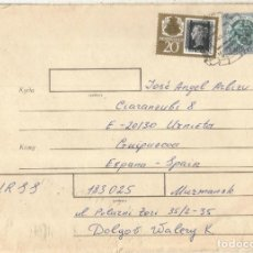 Sellos: URSS UNION SOVIETICA CC SELLOS PENNY BLACK SELLO SOBRE SELLO. Lote 222224120