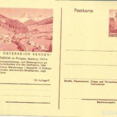 Sellos: AUSTRIA ENTERO POSTAL FILZMOOS SALZBURG SKI ESQUI. Lote 222461616