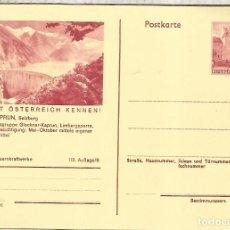 Sellos: AUSTRIA ENTERO POSTAL KAPRUN SALZBURG MONTAÑA MOUNTAIN PRESA DAM. Lote 222462882