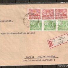 Sellos: ALEMANIA. BERLIN. 1950. MI 113, 47 TIPO II. Lote 224616515