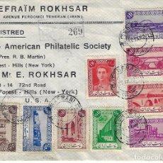 Selos: IRAN: 1943; SOBRE A ESTADOS UNIDOS CON SELLOS DEL SHA DE IRAN, PLENA II GUERRA MUNDIAL TC001. Lote 236039290