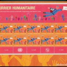 Sellos: ONU. NACIONES UNIDAS. GINEBRA 2007 - CORREO HUMANITARIO. BLOQUE DE 10. MNH. Lote 236387355