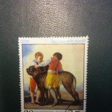 Sellos: SELLOS. DUBAI. GOYA. TWO BOYS WITH MASTIFF. Lote 243590535