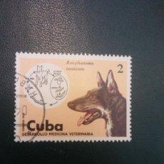 Sellos: SELLOS. CUBA. DESARROLLO MEDICINA VETERINARIA. Lote 243591990