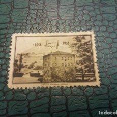 Sellos: SELLOS. HERACLIO FOURNIER VITORIA. 1556-1956. Lote 243601740