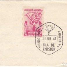 Sellos: ARGENTINA SPD- PRIMER DIA 1948 - EN DOCUMENTO FIALTÉLICO - VER IMÁGENES. Lote 244556760