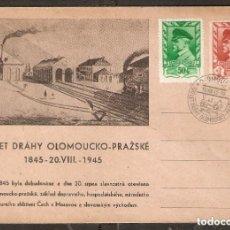 Sellos: CHECOSLOVAQUIA. 1945. 100 AÑOS DEL FERROCARRIL OLOMOUC-PRAGA. TRENES. FERROCARRIL.. Lote 244812230