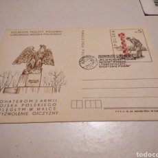 Sellos: ENTERO POSTAL POLSKA MILITAR MONUMENTO. Lote 245287660