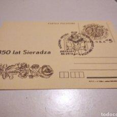 Sellos: ENTERO POSTAL POLSKA 850 LAT SIERADZA. Lote 245292140