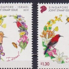 Sellos: 🚩 SINGAPORE 2019 THE 50TH ANNIVERSARY OF DIPLOMATIC RELATIONS WITH ISRAEL - JOINT ISSUE MNH. Lote 246426310