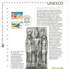 Sellos: FRANCIA ,UNESCO IVERT Nº 124/5, PATRIMONIO DE LA HUMANIDAD: PIRAMIDE DE GIZEH (EGIPTO) Y VER RESTO D. Lote 246914455