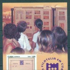 Sellos: ⚡ DISCOUNT CUBA 2008 CUBAN PHILATELY MNH - PHILATELY, PHILATELIC EXHIBITIONS. Lote 253842495