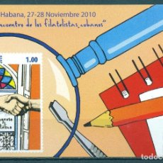 Sellos: ⚡ DISCOUNT CUBA 2010 THE 14TH CONGRESS OF THE CUBAN PHILATELIC SOCIETY - HAVANA MNH - STAMPS. Lote 253843295