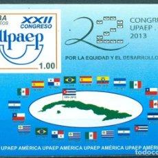Sellos: ⚡ DISCOUNT CUBA 2013 UPAEP CONGRESS - HAVANA, CUBA MNH - POST OFFICE, POST SERVICES, UNIVERS. Lote 253843855
