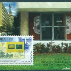 Sellos: ⚡ DISCOUNT CUBA 2015 THE 50TH ANNIVERSARY OF POSTAL MUSEUM JOS? L. GUERRA AGUIAR MNH - STAMP. Lote 253844505