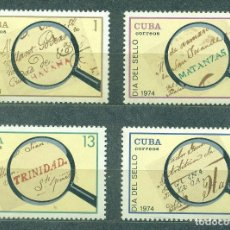 Sellos: ⚡ DISCOUNT CUBA 1974 STAMP DAY - POSTAL MARKINGS OF PRE-STAMP EXHIBITION NG - STAMP DAY, MA. Lote 253847555