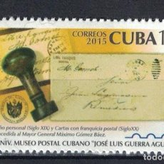 Sellos: ⚡ DISCOUNT CUBA 2015 POSTAL MUSEUM - ENVELOPE WITH CANCELLATION MNH - THE ENVELOPE. Lote 253851970