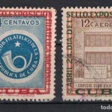 Sellos: ⚡ DISCOUNT CUBA 1957 STAMP DAY - THE CUBAN PHILATELIC EXHIBITION U - STAMP DAY, PHILATELIC E. Lote 253855265
