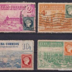 Sellos: ⚡ DISCOUNT CUBA 1955 THE 100TH ANNIVERSARY OF THE FIRST CUBAN POSTAGE STAMPS U - STAMPS ON S. Lote 253857010