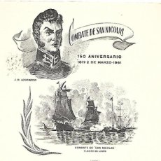 Sellos: COMBATE DE SAN NICOLAS 150 ANIVERSARIO. TARJETA. ARGENTINA 1961. Lote 255349710