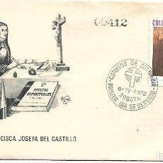 Sellos: RVDA. MADRE FRANCISCA JOSEFA DEL CASTILLO. SPD. COLOMBIA 1972. Lote 255350260