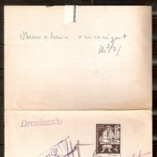 Sellos: ALEMANIA FEDERAL.1954. DOCUMENTO PALA PLEGABLE.. Lote 257273150