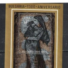 Sellos: ⚡ DISCOUNT CUBA 1981 THE 1300TH ANNIVERSARY OF THE BULGARIAN STATE & INTERNATIONAL STAMP EXHIB. Lote 257572670