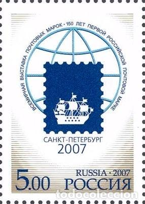 """⚡ DISCOUNT RUSSIA 2007 WORLD EXHIBITION OF POSTAGE STAMPS """"ST. PETERSBURG-2007"""" MNH - SHIPS, (Sellos - Historia Postal - Sellos otros paises)"""
