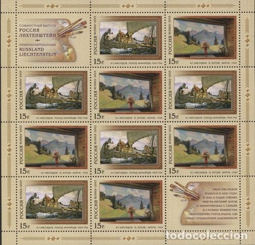 ⚡ DISCOUNT RUSSIA 2013 PAINTINGS - JOINT ISSUE WITH LIECHTENSTEIN MNH - ART, JOINT ISSUE (Sellos - Historia Postal - Sellos otros paises)