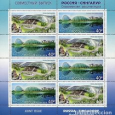 Sellos: ⚡ DISCOUNT RUSSIA 2018 JOINT ISSUE OF THE RUSSIAN FEDERATION AND THE REPUBLIC OF SINGAPORE MN. Lote 257576025