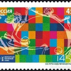 Sellos: ⚡ DISCOUNT RUSSIA 2019 UNIVERSAL POSTAL UNION MNH - UNIVERSAL POSTAL UNION. Lote 257577075