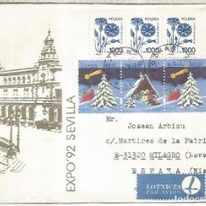 Sellos: POLONIA CC SELLOS NAVIDAD CHRISTMAS. Lote 263008955