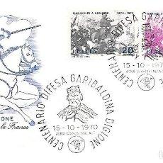 Sellos: CENTENARIO DE GARIBALDI. SPD. ITALIA 1970. Lote 269297258