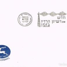 Sellos: ISRAEL, RADIO EN JERUSALEM, MATASELLO DE 16-12-1957. Lote 269729548