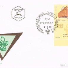 Sellos: ISRAEL 165, EXPOSICIÓN FILATÉLICA NACIONAL EN JERUSALEN, PRIMER DÍA DEL 2-7-1958 SELLO CON BANDELETA. Lote 269844758