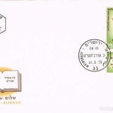 Sellos: ISRAEL, HAQUEHEL PEREGRINAJE AL MONTE SION, MATASELLO DE 19-10-1959. Lote 269846443