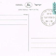 Sellos: ISRAEL, CIERVO, ENTERO POSTAL CON MATASELLOS DE PRIMER DIA DEL 20-1-1960. Lote 269847793
